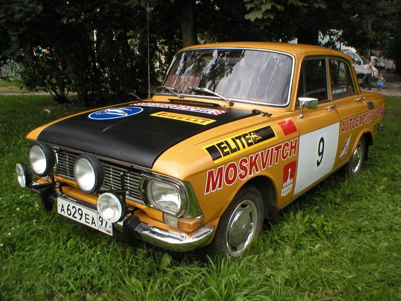 mosk-412-03.JPG